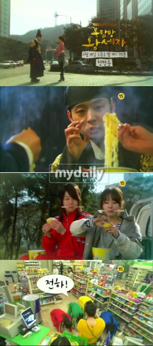 "[NEWS][02.03.12] Teaser cho "" Rooflop Prince"" 4bed2e738bd4b31c524d9ce587d6277f9e2ff87f"